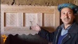 Türkmen sandyk sungaty