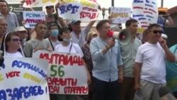 """""""Назарбаев, кет!"""" Алматыда арнайы жасақ наразыларды құрсауға алды"""