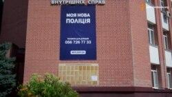 Демобілізовані бійці АТО записуються до нової патрульної поліції у Дніпропетровську
