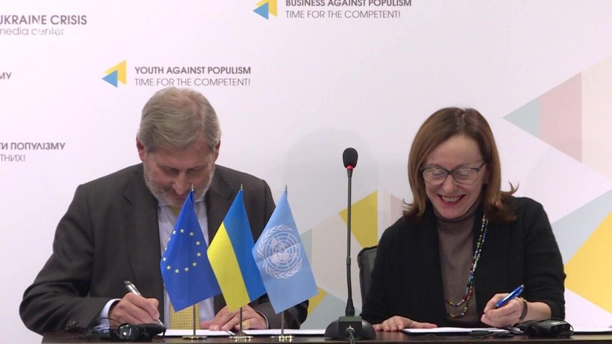 Еврокомиссар о поддержке востока Украины – видео