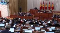 Чем владеет нынешнее и бывшее руководство Кыргызстана