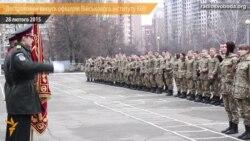 Військовий інститут КНУ достроково випустив 137 офіцерів