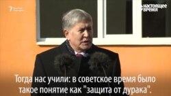 Президент Кыргызстана популярно объясняет, зачем надо менять Конституцию страны