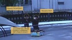 Відео нападу на журналiстiв «Схем» із камер спостереження СБУ (відео)