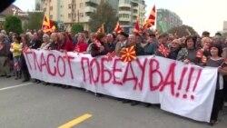 Илјадници на граѓанскиот марш предводен од опозицијата