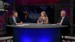 Політика США щодо Росії нагадуватиме «американські гірки» – Гетьманчук