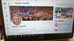 Аккаунт Дональда Трампа в твиттере