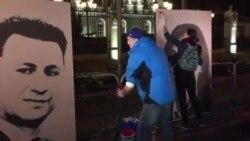 Црвена боја за портретите на Груевски и Јанкулоска