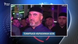 Маршо Радион тIаьххьара керланаш (18.11.2019)