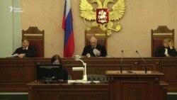 """Верховный суд отклонил иск """"Яблока"""""""