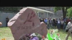 Установлен монумент 86 погибшим 7-апреля