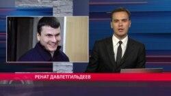Конфликт между Кадыровым и Осмаевым