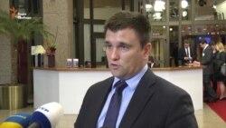 Про затримку скасування віз Україні в ЄС мови не ведуть – Клімкін