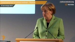 Санкції проти Росії, як і раніше, необхідні – Меркель