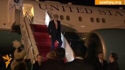 Госсекретарь США Джон Керри в Астане
