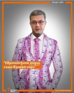 Toma Bikov Valdes Radev cyber cartoon