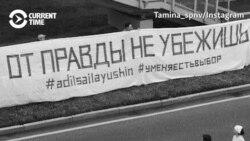 Kazakh Activists Jailed For Protest Banner At Marathon