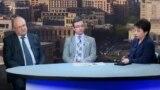 «Տեսակետների խաչմերուկ» Սամվել Նիկոյանի և Գևորգ Գորգիսյանի հետ․ 09.04.2018