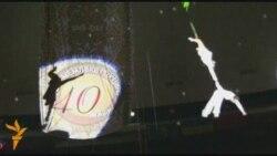 Казахскому цирку 40 лет