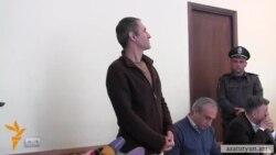 Վերաքննիչը հետաձգեց Վարդան Պետրոսյանի գործով տուժող կողմի բողոքի քննությունը