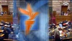 اخبار رادیو فردا، یکشنبه ۷ تیر ۱۳۹۴ ساعت ۱۱:۰۰