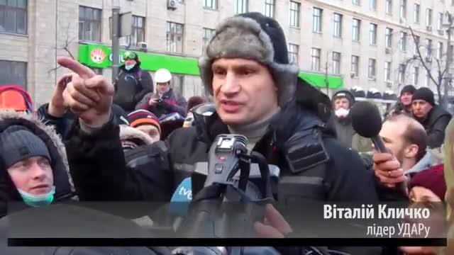 Кличко каже, що домовився про перемир'я з «Беркутом» на час переговорів
