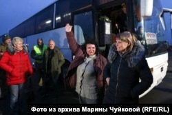 Марина Чуйкова (крайняя справа) во время обмена