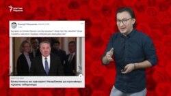 """""""Назарбаевқа жұғуға дәті барған вирусты экстремист деп жариялау керек"""""""