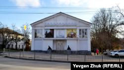 Кинотеатр «Севастополь» и сквер Героев