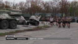 Американці вдарили по «Азову»