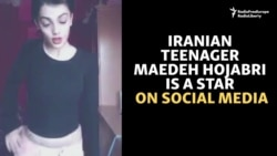 Iranians Dance In Solidarity With Social Media Star