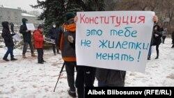 """Протестная акция в Бишкеке проходила под лозунгом """"За Конституцию!"""""""