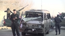 Taliban Claims Suicide Bombing Near Kabul Airport