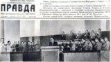 Sesiunea VII a Sovietului Suprem (1- 4 august 1940) care proclama crearea RSS Moldovenească și a Republicilor Baltice
