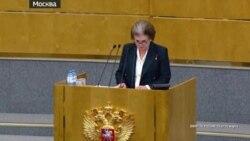 Валентина Терешкова просит Путина остаться