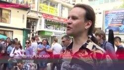 Сергей Хавский - о протесте уличных музыкантов в Москве