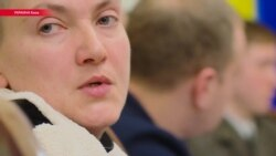 Савченко задержали, ее подозревают в подготовке госпереворота