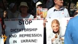 Президента Литви зустріли прихильники Тимошенко