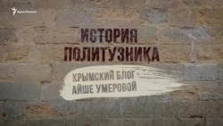 Доля небайдужого. Історія Сейрана Салієва (відео)