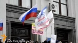Луганська облрада проголосувала за референдум про федералізацію України