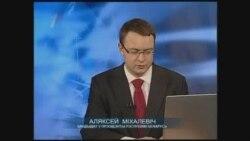 Выступ Аляксея Міхалевіча, 22.11.2010, ч.2