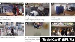 Саҳифаи видеоҳое, ки ба озмун омадаанд: https://www.ozodi.org/p/7514.html