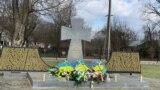Меморіал із переліком прізвищ українців, замордованих у Павлокомі 1–3 березня 1945 року