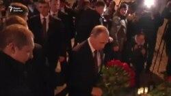 Путин у места взрыва в Петербурге