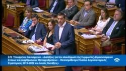 Грчката влада под критики не само за договорот со Македонија