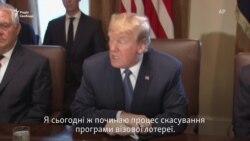 Президент США оголосив план скасування візової лотереї після нападу у Нью-Йорку (відео)