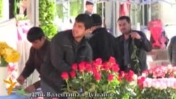 В Таджикистане отмечают День влюбленных