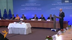 EU Leaders Address Russian Concerns About Association Agreements