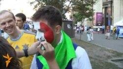 Евро 2012 как объединяющий фактор
