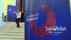 Києву вручили символічний ключ від Євробачення, відбулося жеребкування (відео)